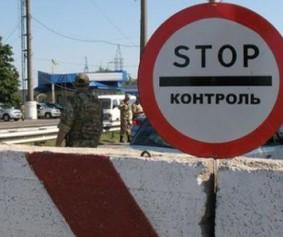 Блок-пост Майорск